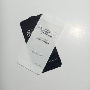محافظ صفحه نمایش Super Dمدل Iphone 7PlUS